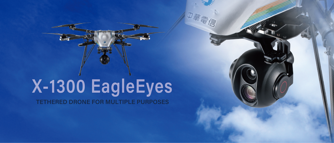 20200121_X-1300 EagleEyes_web_p_1400x600